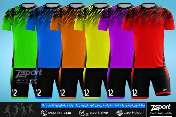 لباس و شورت ورزشی-زد اسپرت- لباس فوتبال و والیبال