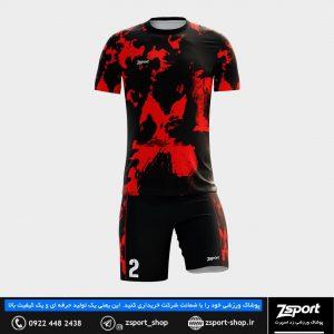 لباس فوتبال
