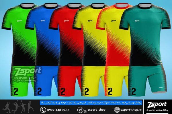 تولیدی لباس فوتبال